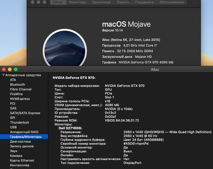Minimum nVidia graphics required to run MacOS Mojave