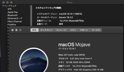 Moved Mojave 14.1 - on i760p 2018-10-31 8.06.04.png